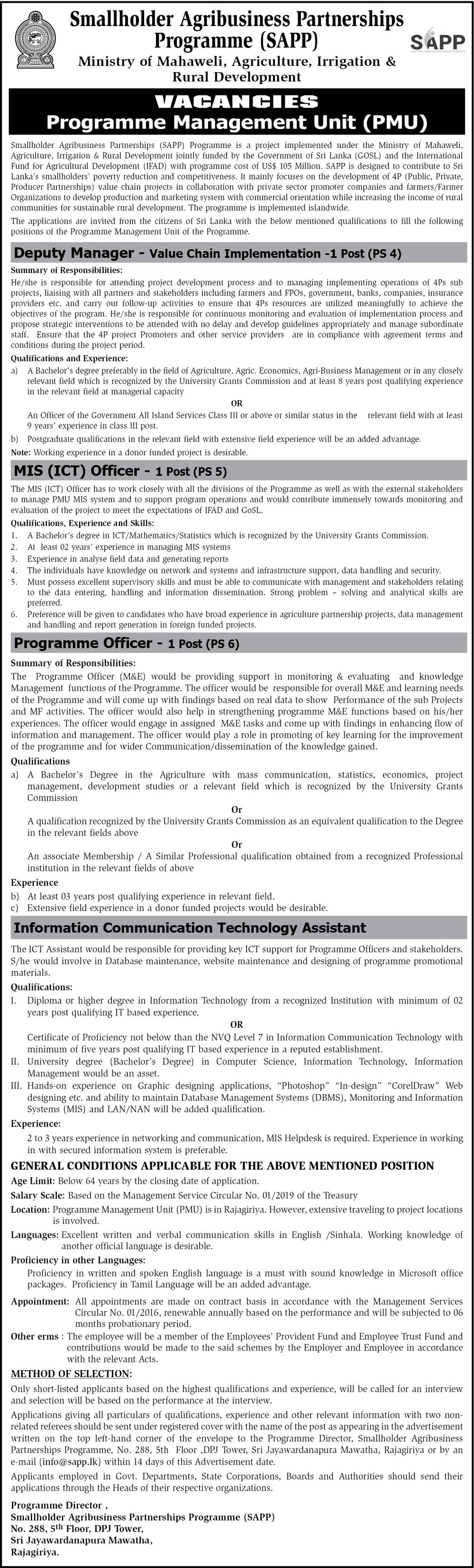 Information Communication Technology Assistant, Programme Officer, MIS (ICT) Officer, Deputy Manager - Ministry of Mahaweli, Agriculture, Irrigation & Rural Development