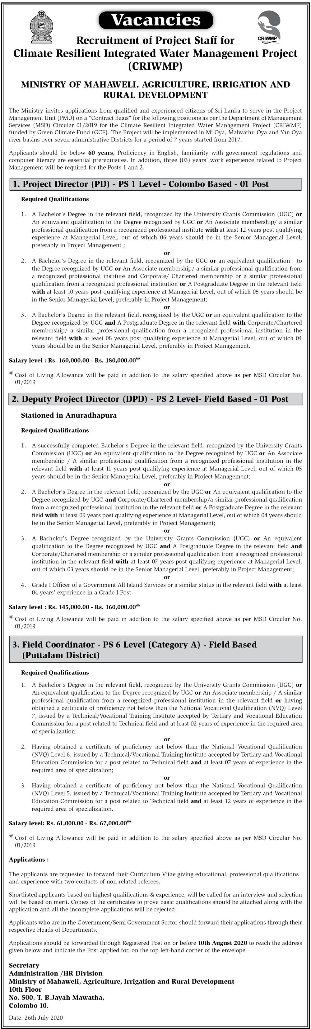 Field Coordinator, Project Director, Deputy Project Director - Ministry of Mahaweli, Agriculture, Irrigation & Rural Development