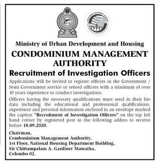 Investigation Officer - Condominium Management Authority