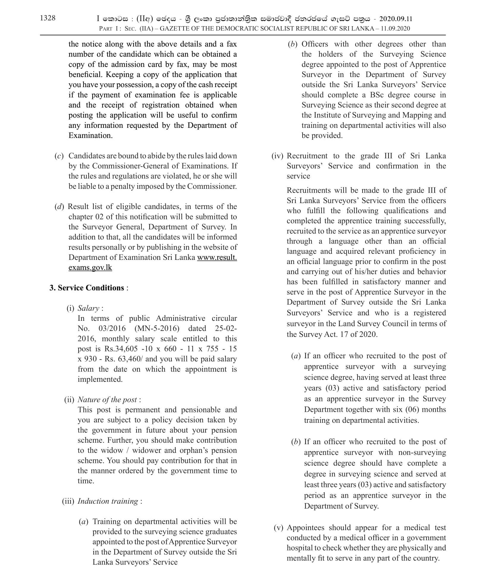 Apprentice Surveyors (Open) - Survey Department of Sri Lanka