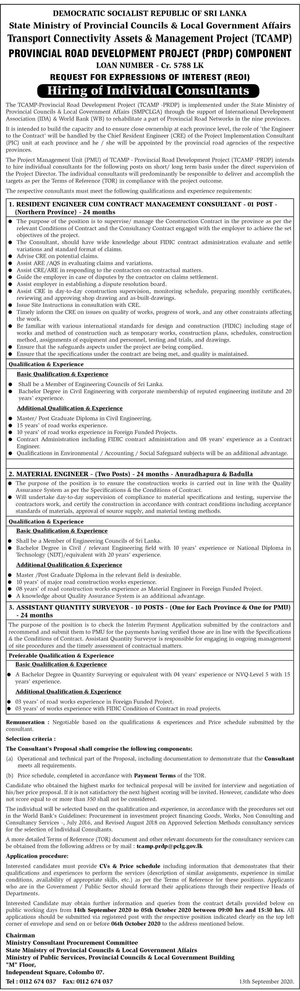 Resident Engineer cum Contract Management Consultant, Material Engineer, Assistant Quantity Surveyor - State Ministry of Provincial Councils & Local Government Affairs