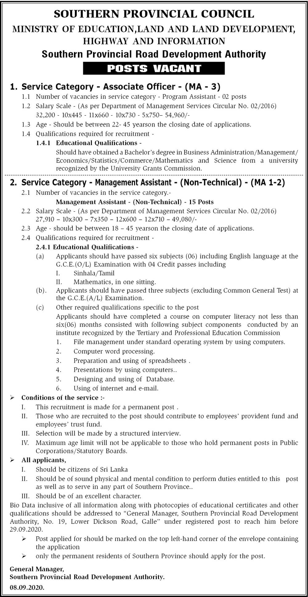 Management Assistant, Associate Officer - Southern Provincial Road Development Authority