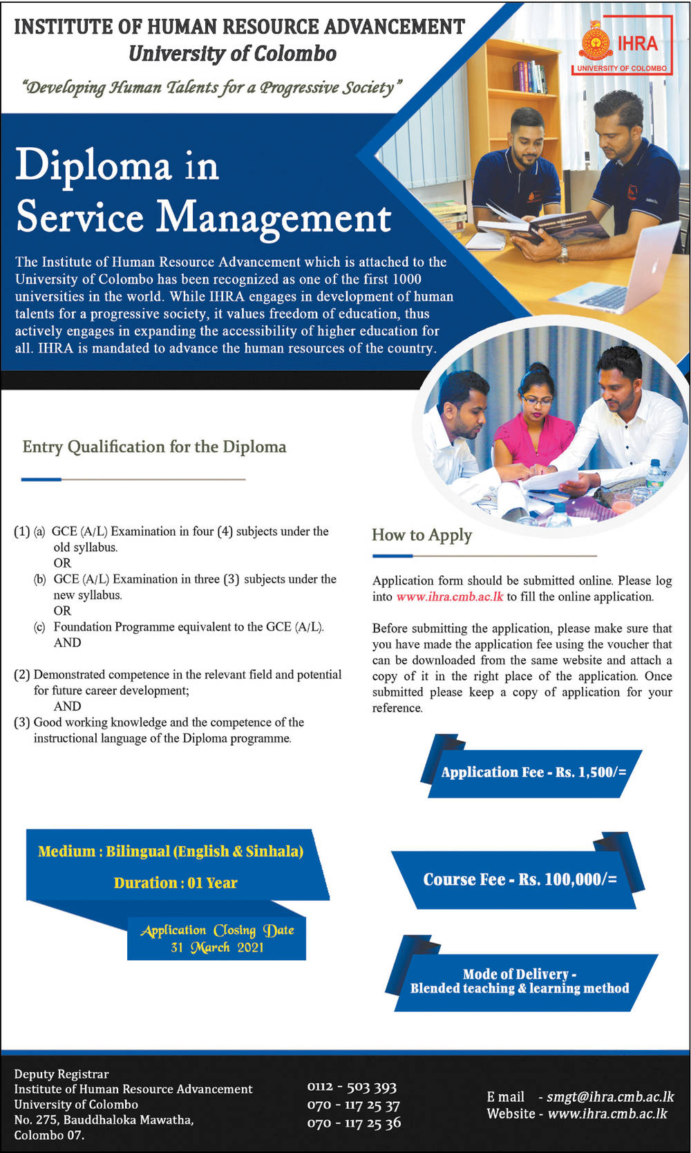 Diploma in Service Management - Institute of Human Resource Advancement - University of Colombo