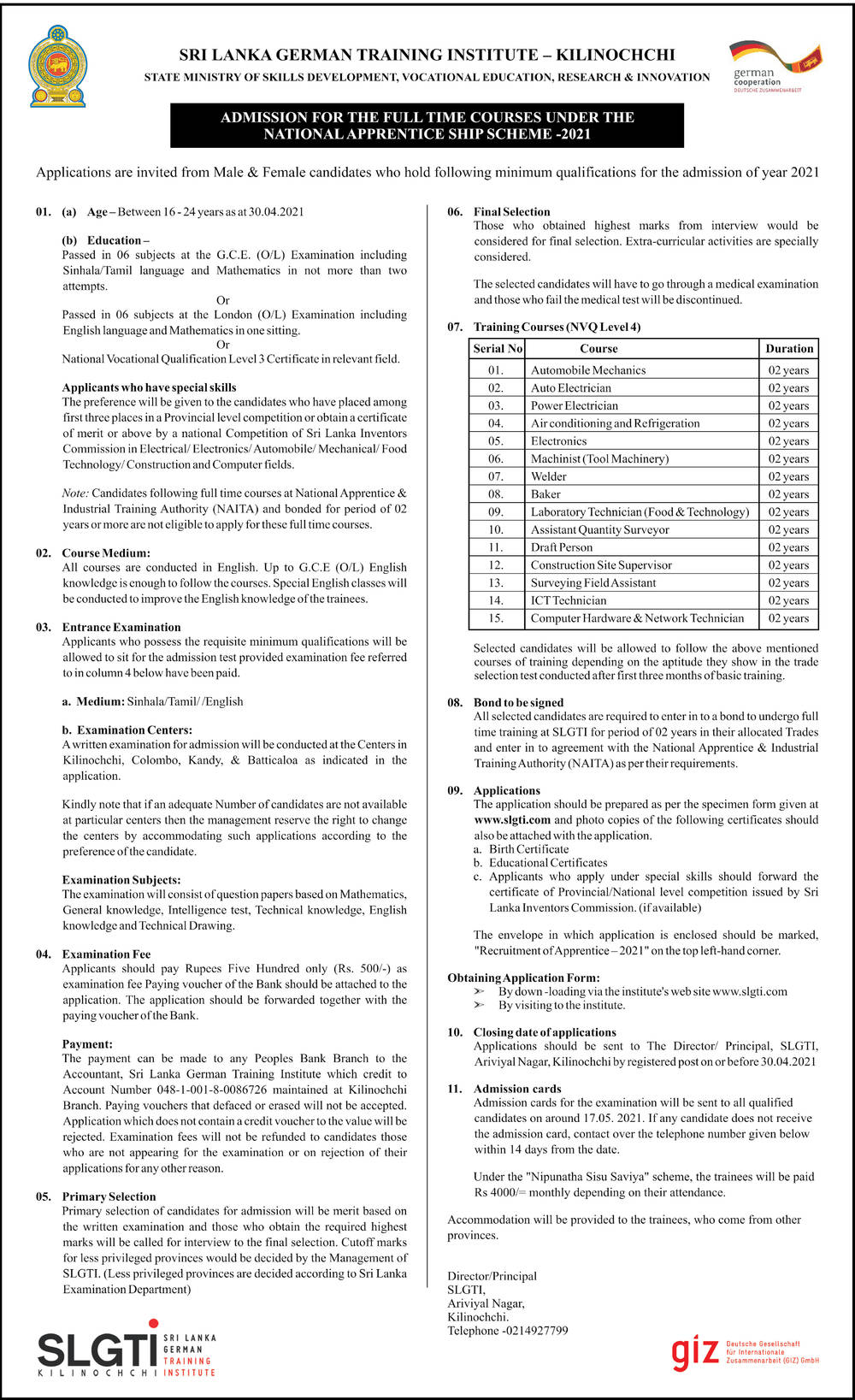 Admission for the Full Time Courses under the National Apprentice Ship Scheme (2021) - Sri Lanka German Training Institute