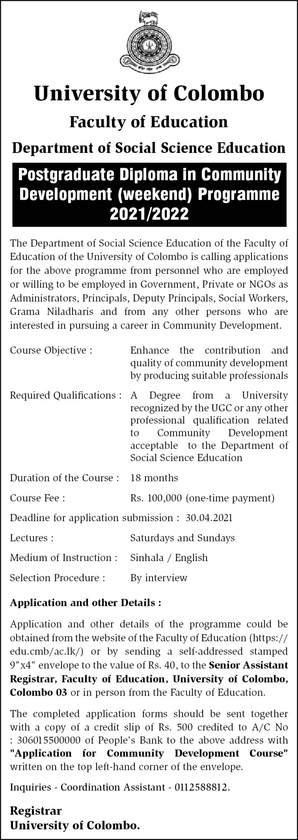 Postgraduate Diploma in Community Development (Weekend) Programme (2021/2022) -Faculty of Education - University of Colombo