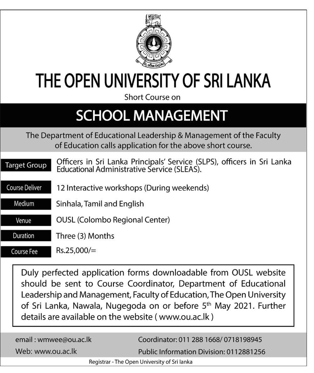 Short Course on School Management -The Open University of Sri Lanka