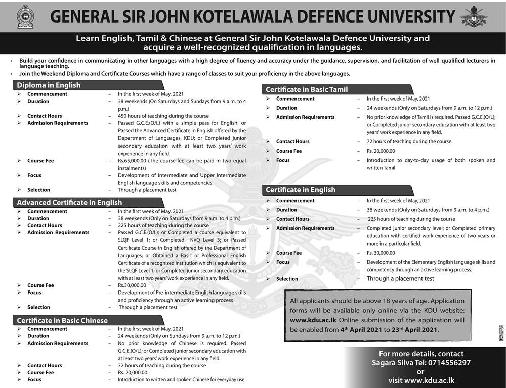 Diploma in English, Advanced Certificate in English, Certificate in Basic Chinese, Certificate in Basic Tamil, Certificate in English - General Sir John Kotelawala Defence University
