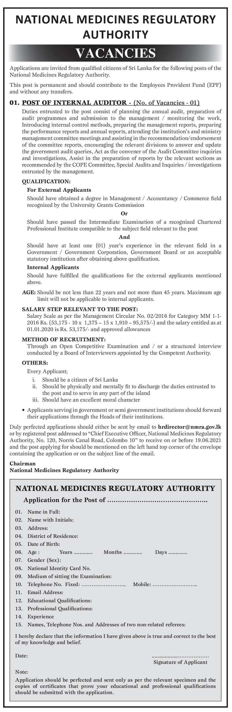 Internal Auditor - National Medicines Regulatory Authority