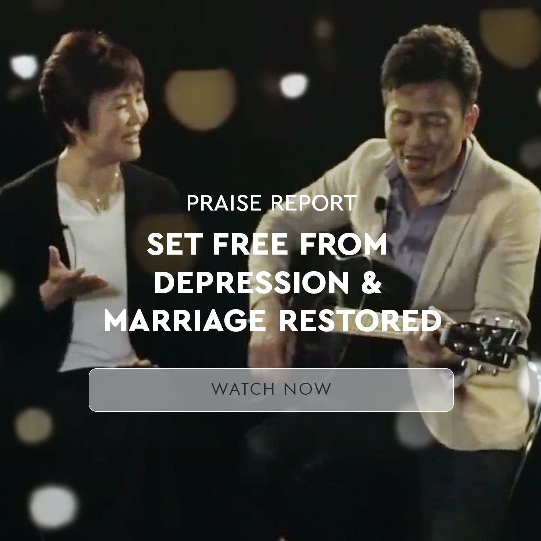 Set Free From Depression & Marriage Restored