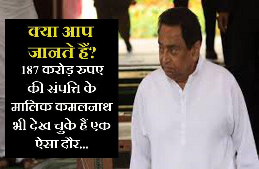 देश के सबसे अमीर इस मुख्यमंत्री के पास कभी कर्मचारियों को देने के लिए पैसे भी नहीं थे...