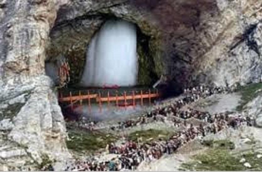 Amarnath Yatra 2021: अस्थायी रूप से बंद हुआ अमरनाथ यात्रा का पंजीकरण, ये है वजह