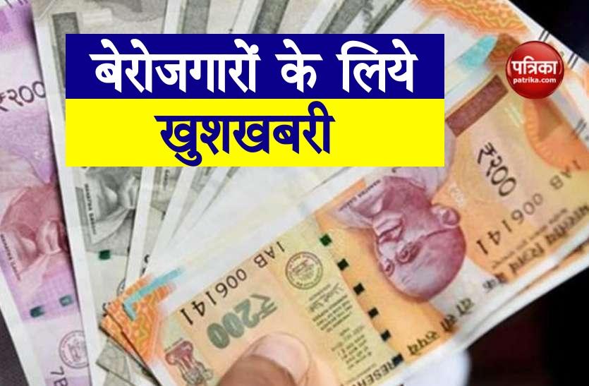 कोराना काल में लाखों रुपये कमाने का मौका, शुरू कीजिये अपना कारोबार, 25 प्रतिशत सब्सिसिडी देगी सरकार