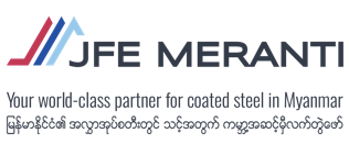 Water Treatment and Utilities Engineer (Entry Level) at JFE Meranti | New Day Jobs (Yangon, Myanmar)