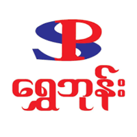 Warehouse Manager at Shwe Phon Co.,Ltd | New Day Jobs (Yangon, Myanmar)