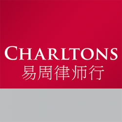 International Lawyer at Charltons Myanmar | New Day Jobs (Yangon, Myanmar)