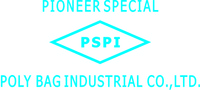 Chinese Translator at Pioneer Special Poly Bag Industrial Co., Ltd | New Day Jobs (Yangon, Myanmar)