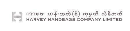 Logistics Supervisor / Leader at Harvey Handbags Company Limited | New Day Jobs (Yangon, Myanmar)