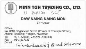 Assistant Accountant at Minn Tun Trading Company | New Day Jobs (Yangon, Myanmar)
