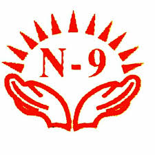 Warehouse Supervisor (Urgent) Male at Naing Nine International Trading Co.,Ltd | New Day Jobs (Yangon, Myanmar)