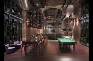 New World Dalian Hotel - Libai Bar