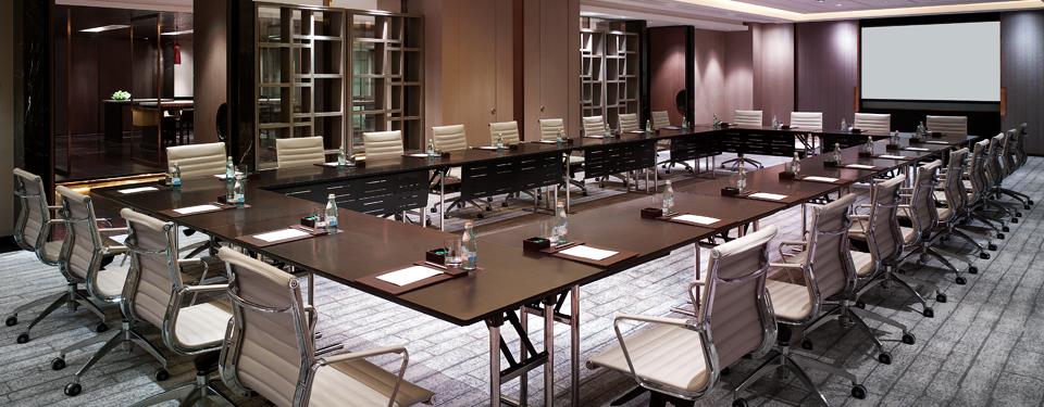 beijing meeting rooms