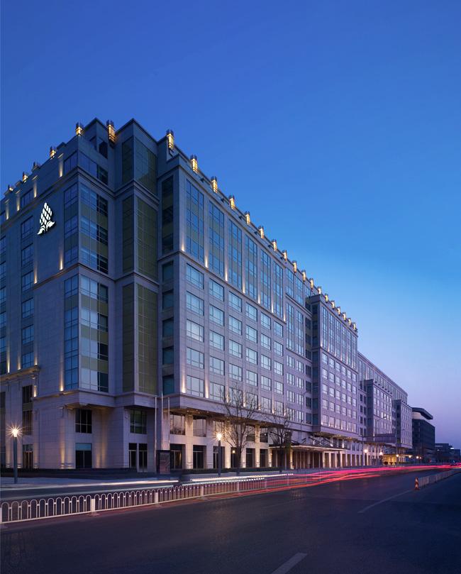 beijing hotel reservation