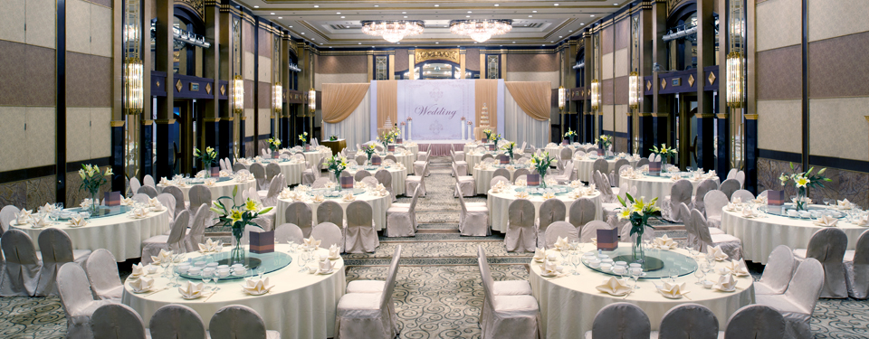 wuhan wedding venue