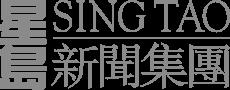 Next Chapter | Crowdfunding | Media | Sing Tao