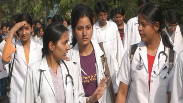 MD in Ayurveda
