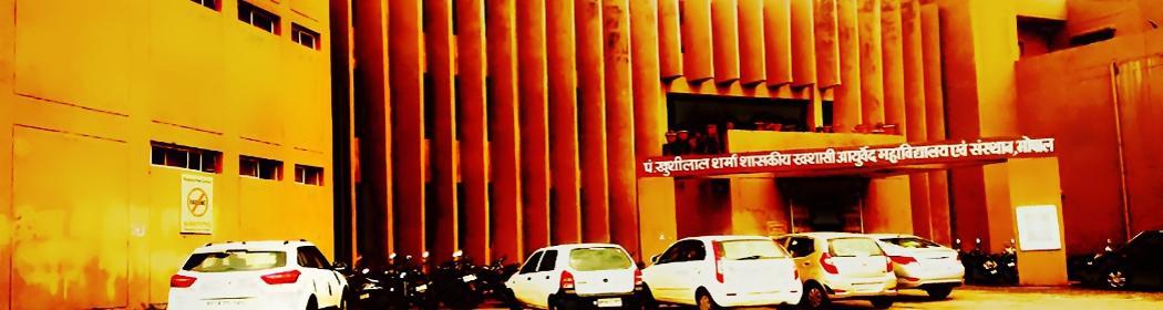 admission in Ayurvedic colleges