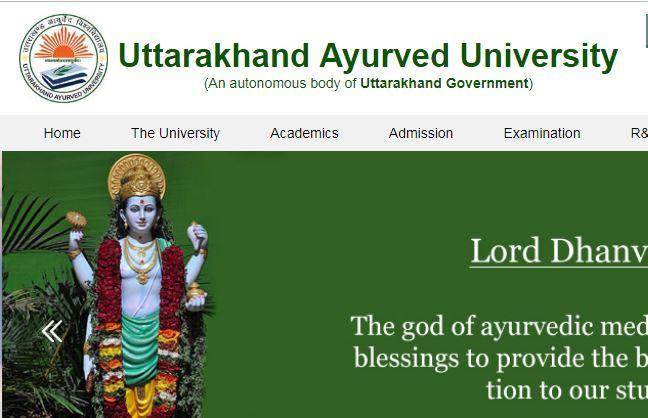 Uttarakhand Ayurveda University