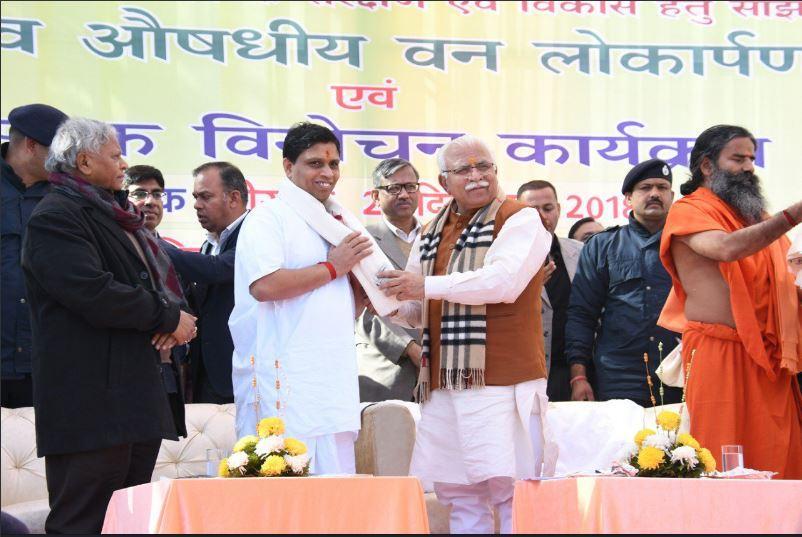 Haryana Herbal Corporation to promote Ayurveda and herbal medicines