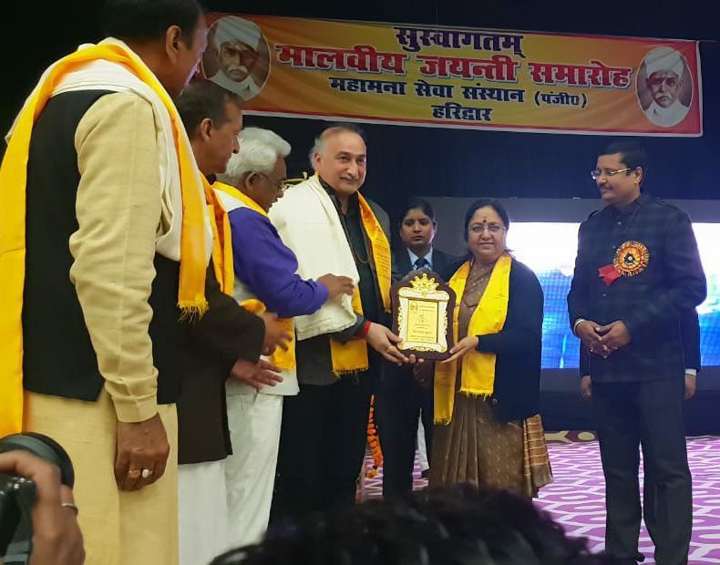 Vaidya Deepak Kumar honored