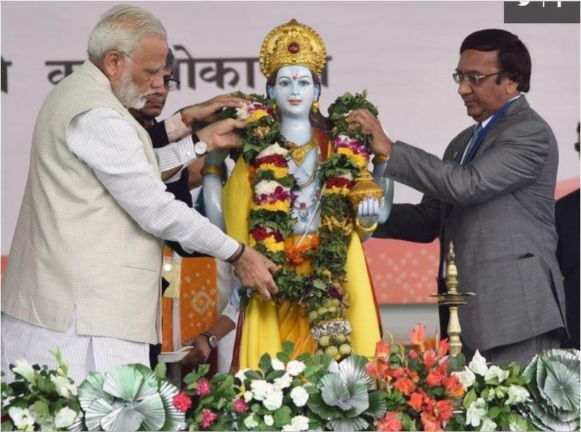 pm modi speech on ayurveda