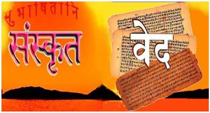 Patanjali to promote Sanskrit along with Ayurveda