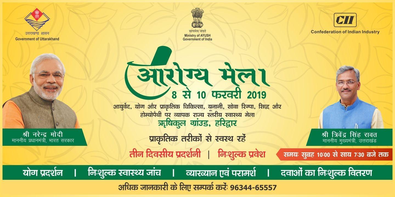health fair in Uttrakhand