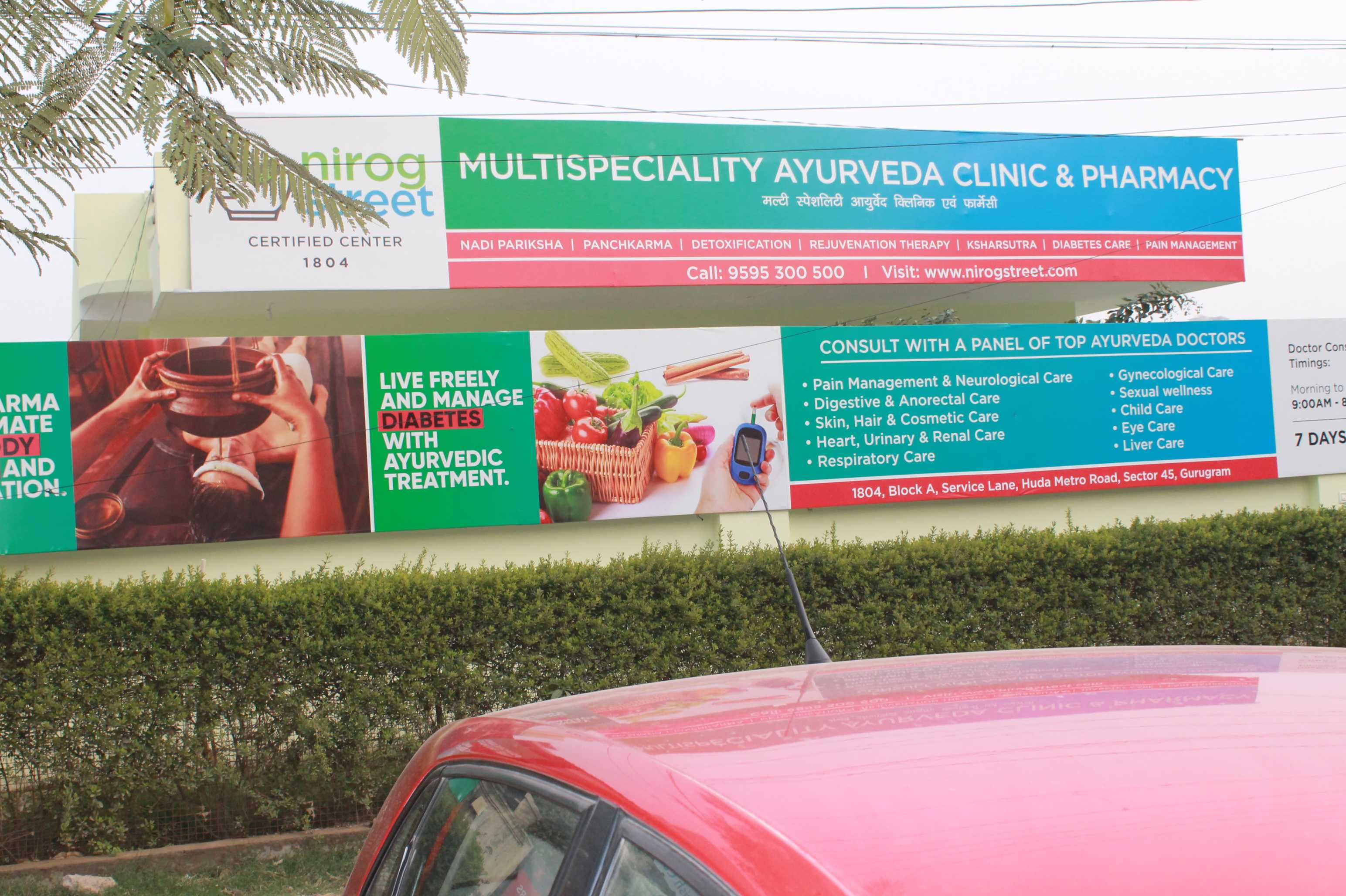 nirogstreet certified multi speciality ayurveda clinic and pharmacy