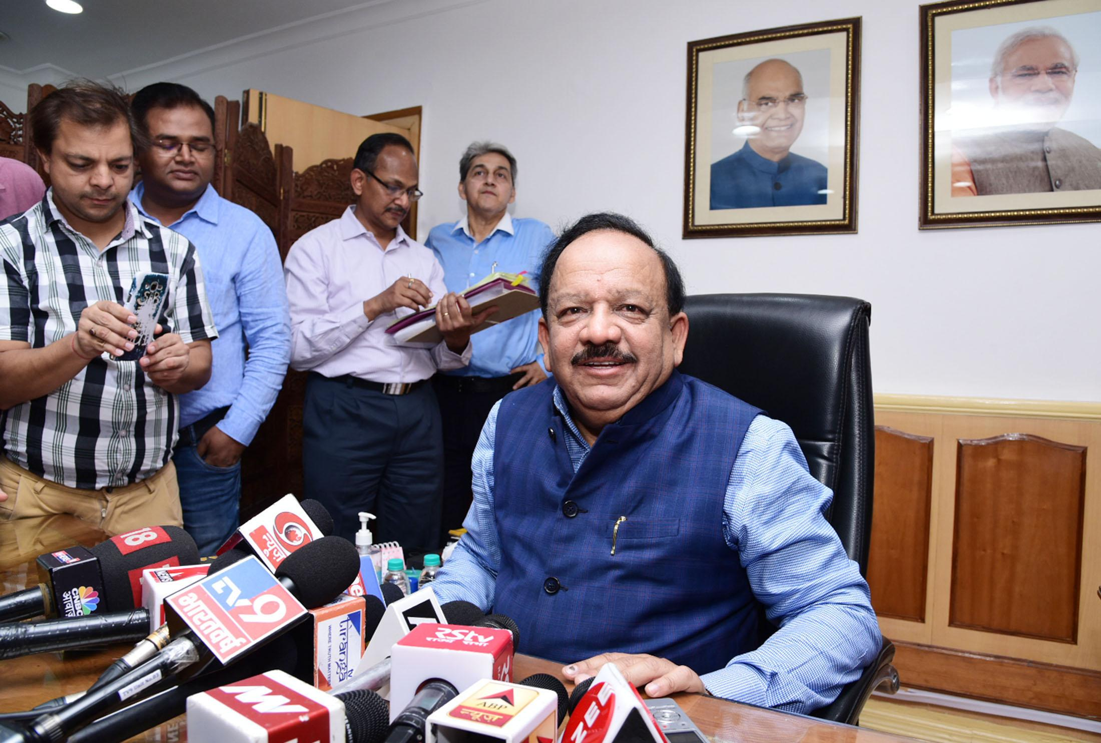 DR. HARSH VARDHAN CONDEMNS THE REPORTED INCIDENCES OF VIOLENCE AGAINST DOCTORS