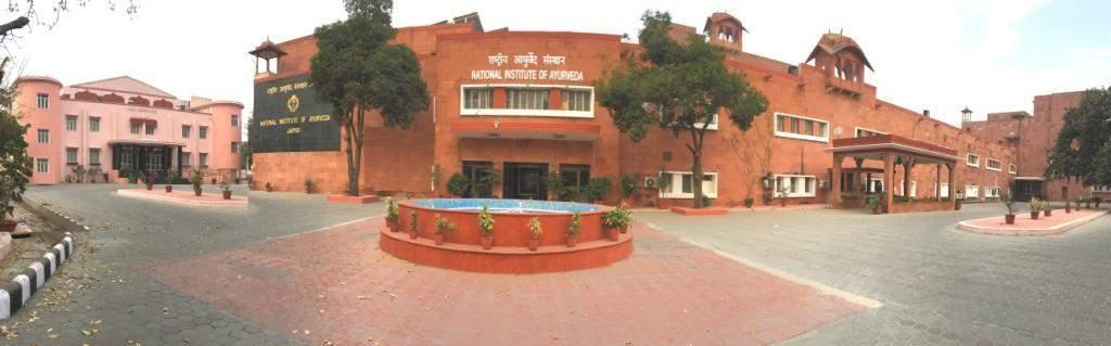 Best Ayurvedic Institutes of India