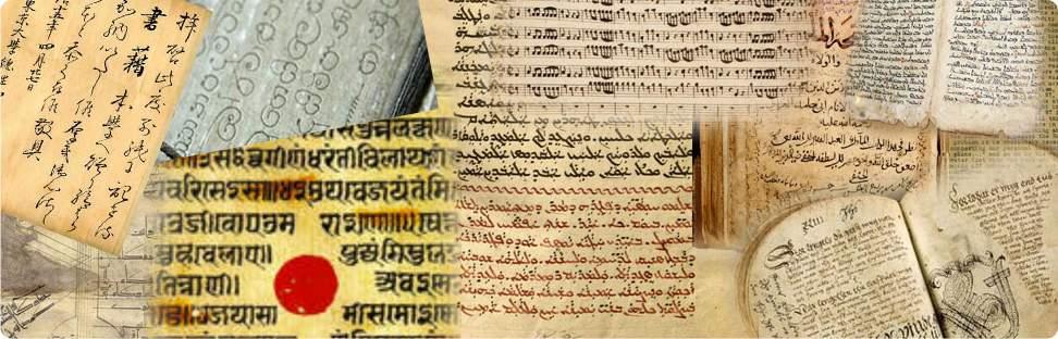Digitization of ayurveda