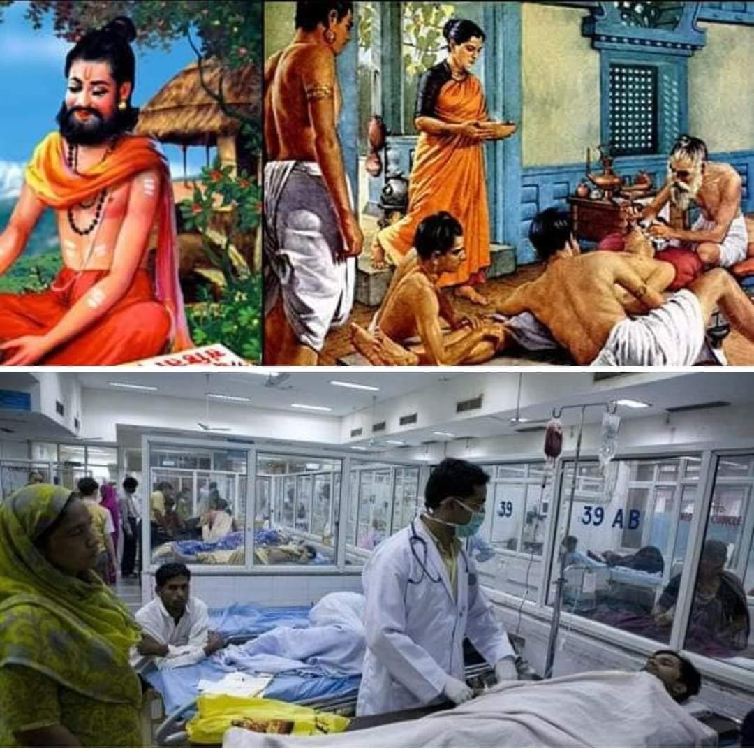 Ayurveda news views in Hindi
