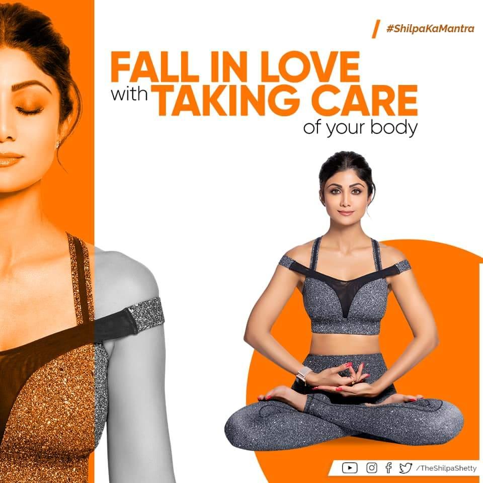 योग की मदद से 44 साल में भी फिट हैं शिल्पा शेट्टी