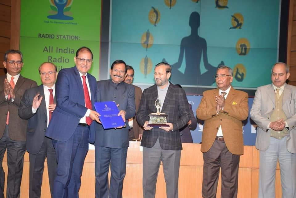The first International Yoga Day Media Awards