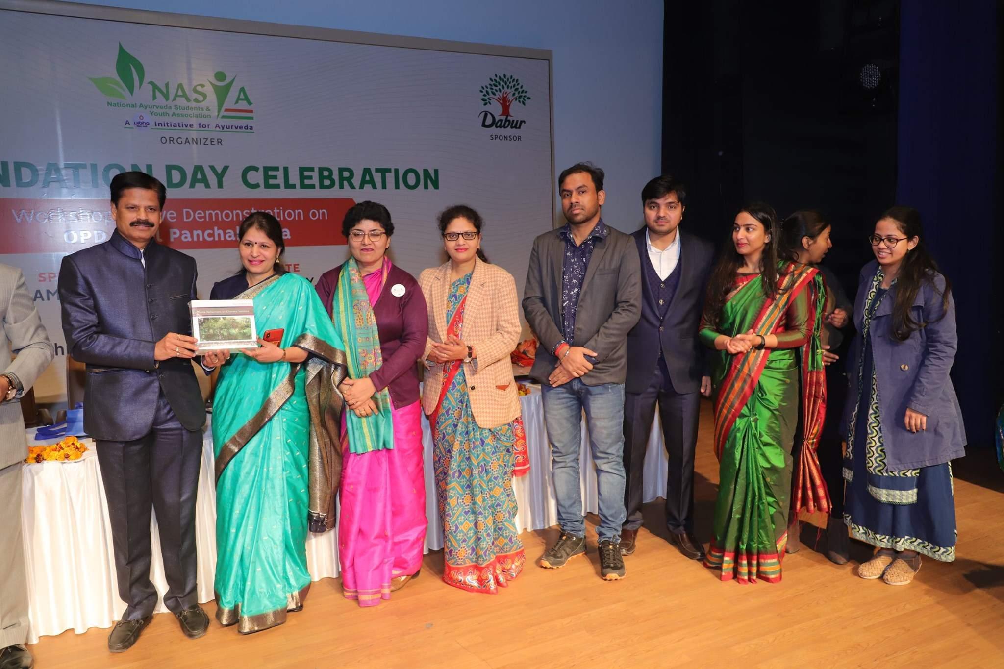 Book Launch of Late Vaidya Vilas Nanal