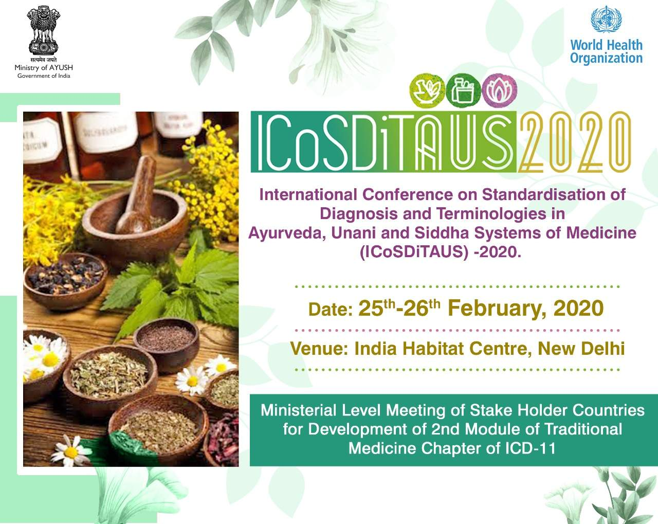 Standardisation of Diagnosis and Terminologies in Ayurveda, Unani and Siddha Systems of Medicine