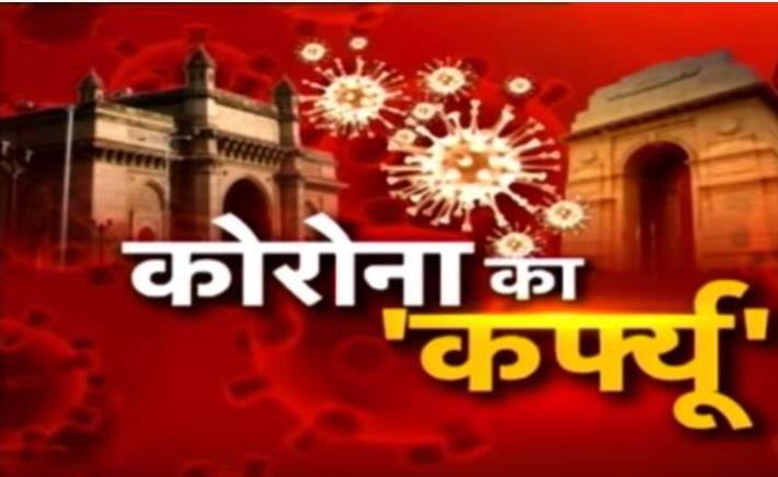 coronavirus impact on haryana