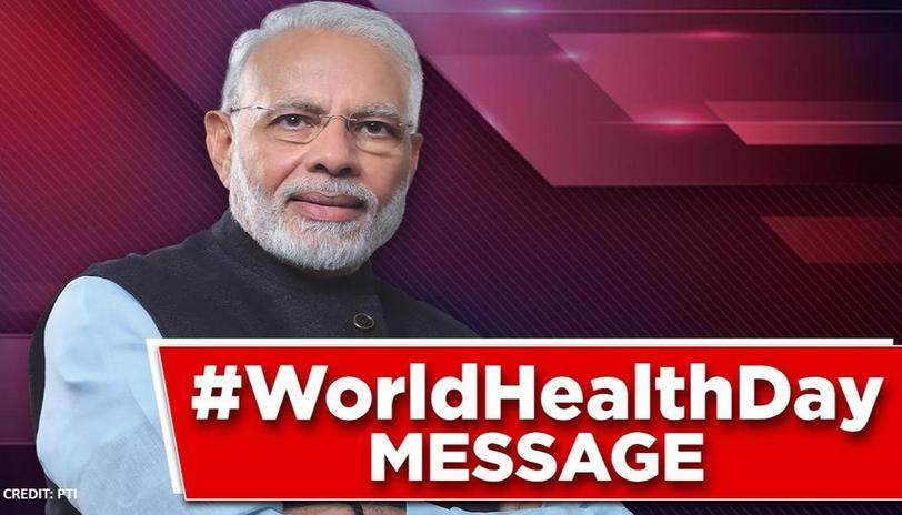 pm modi on world health day