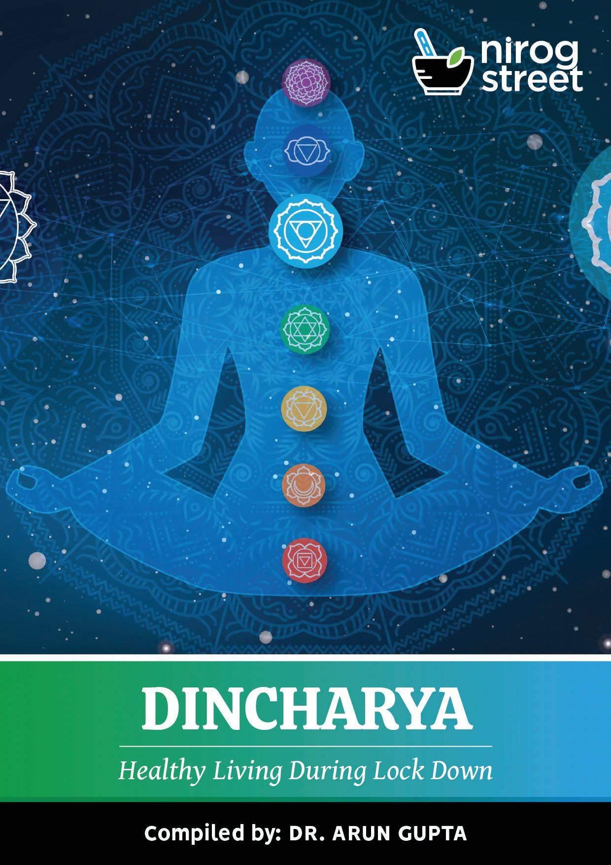 Dincharya