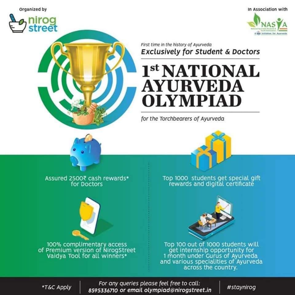 National Ayurveda Olympiad