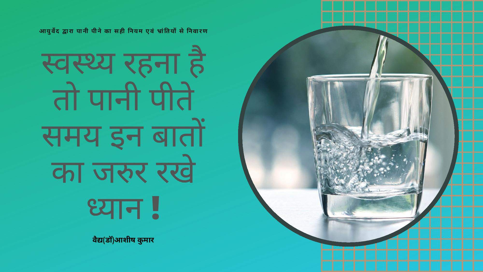 drinking water rules